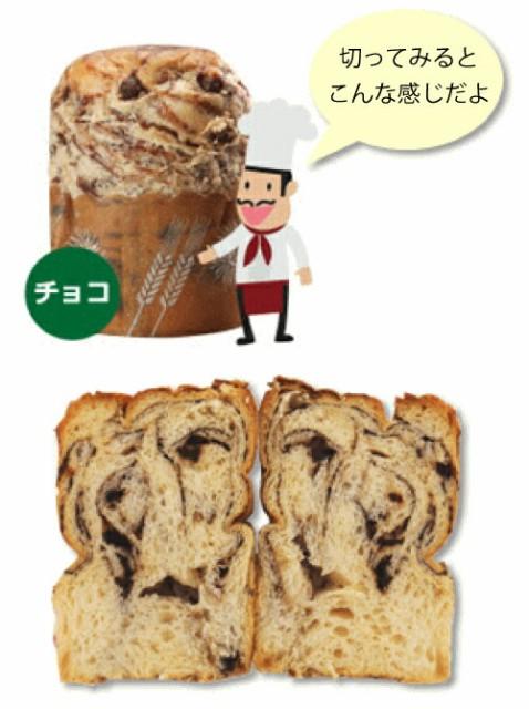 【送料無料】缶入ソフトパン(チョコ)100g×24缶_AST新食缶ベーカリー_防災グッズ_缶パン_4560154691487