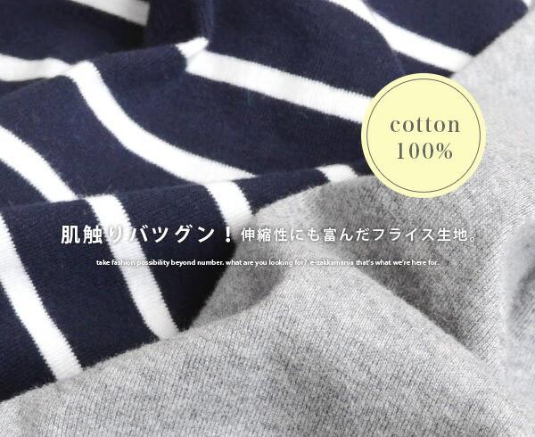 zootie キャミソール 【メール便可10】M/L/LL/3L レディース 綿100% ゆったり 大きいサイズ /デイリーコーディネート キャミソール
