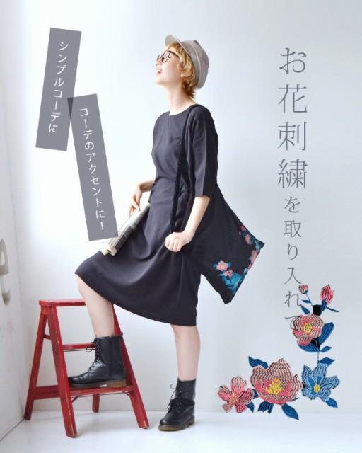 MIMIMEMETE レディース バッグ ショルダーバッグ 刺繍 ベロア 花柄 フラワー /ベロアフラワー ワンショルダーバッグ