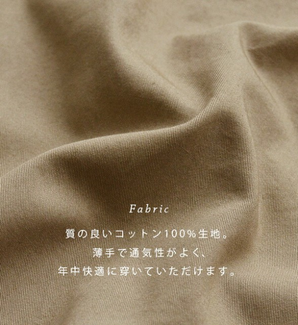 Betty Smith|ワイドパンツ 【メール便可20】レディース ズボン チノパンツ 綿100% コットン 日本製 /カラーワイドパンツ