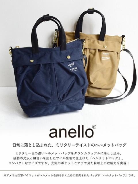 anello|ショルダーバッグ アネロ レディース カバン 鞄 斜めがけ 斜め掛け ポシェット / 2WAY ヘルメットミニショルダーバッグ