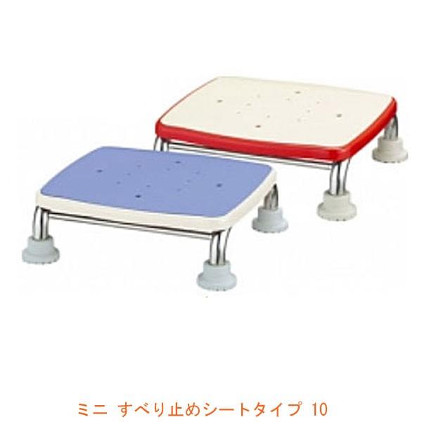"""安寿ステンレス製浴槽台""""あしぴた""""ミニ10"""
