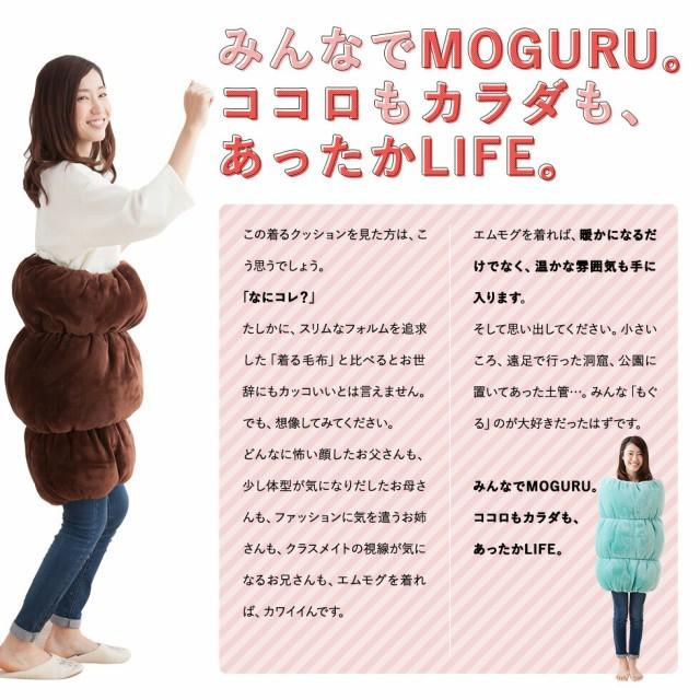 ロールクッション MOGURU モグール