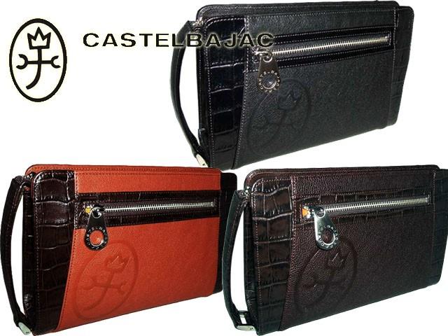 カステルバジャック コングルシリーズ セカンドバッグ クラッチ ビジネス 牛革 ブラック、ブラウン、チョコ