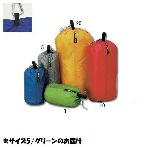ウルトラライト スタッフバッグ 5 (グリーン) (IS141085/362202)