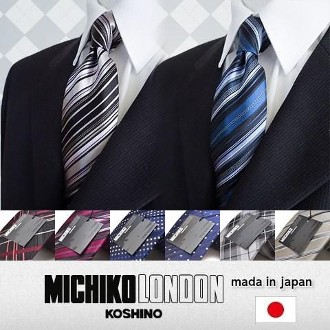 ミチコロンドン ネクタイ 新柄入荷!!到着後レビュー記入で送料無料!(メール便) MICHIKO LONDON ブランドネクタイシルク100%MICHIKO-