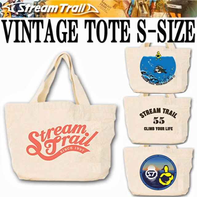 STREAMTRAIL ストリームトレイル ビンテージトートバッグ Sサイズ ランチバッグ 手提げ コットンバッグ