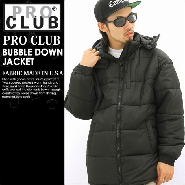 PRO CLUB プロクラブ ジャケット 中綿 メンズ アウター ブルゾン (proclub 123)