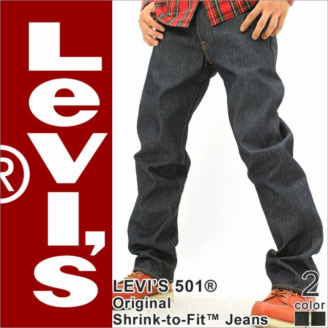 LEVIS 501 リーバイス 501 ジーンズ メンズ リーバイス アメカジ ブランド 36インチ 38インチ 40インチ 42インチ 44インチ
