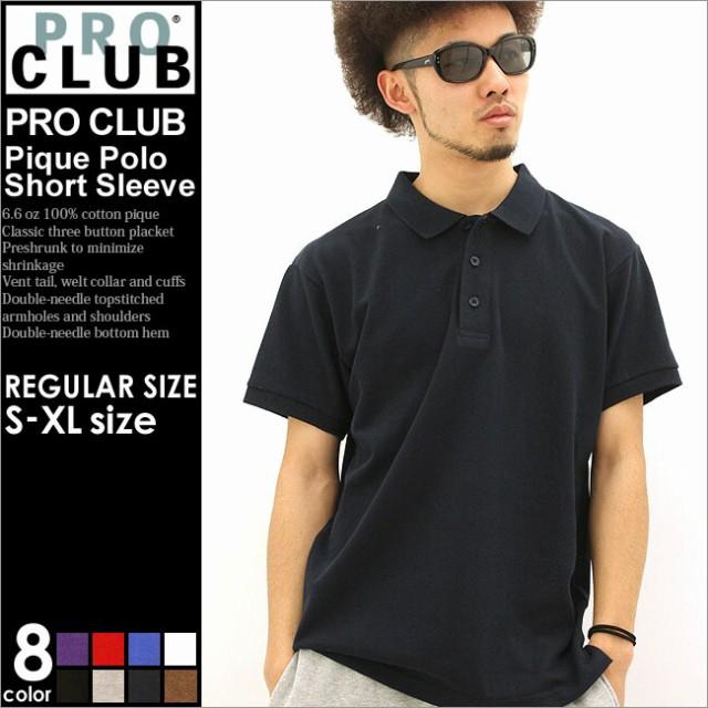 PRO CLUB プロクラブ 半袖 鹿の子ポロシャツ