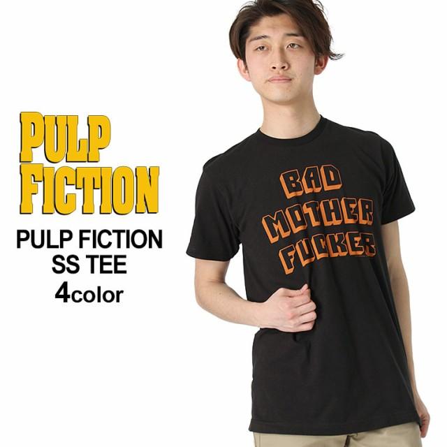 Pulp Fiction パルプ・フィクション