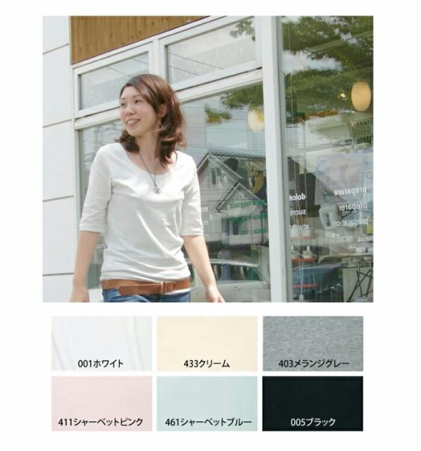 【DALUC】ダルク レディース ベーシック五分丈スリーブTシャツ