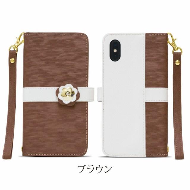 スマホケース Qua phone QX KYV42 専用 @ 稲花 ベルト付き ストラップ付き スマホ 手帳型 au FJ6300