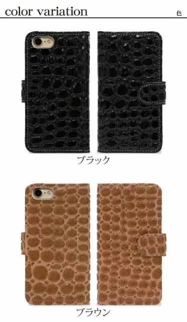 スマホケース アイフォン5S iPhone5S 専用 @ 亀柄 ベルト付き ダイアリー型 スマホ 手帳型 apple FJ6422