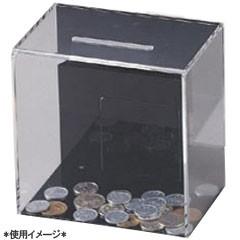 えいむ 業務用 アンケート・募金・応募ボックス ES-2 ブラック