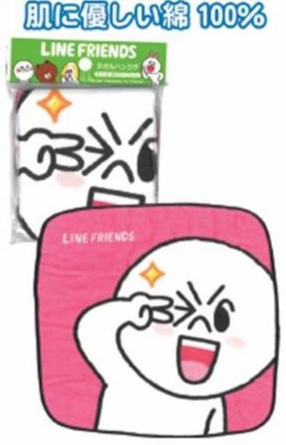 LINE ムーン ヤァ! タオルハンカチ20×20cm400円 77-359 〔まとめ買い10個セット〕