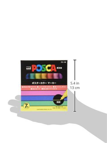 【メール便発送】三菱鉛筆 ユニ ポスカ 極細 7色セット PC-1M7C