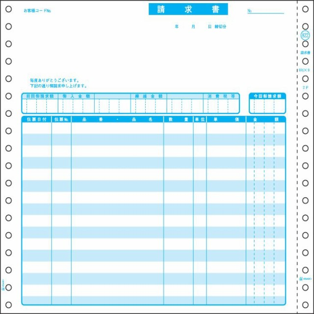 (まとめ買い)ヒサゴ ドットプリンタ帳票 請求書 2枚複写 1000セット入 SB822 〔×3〕