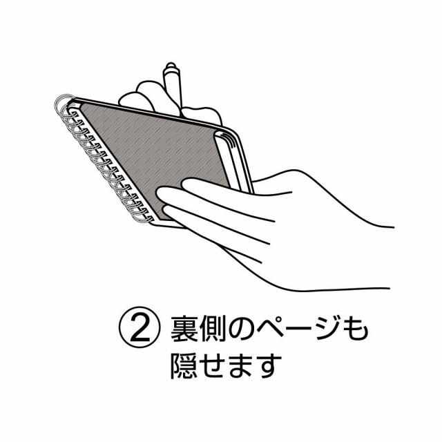 (まとめ買い)ヒサゴ 目隠しノート A6 チェック ブルー 方眼 UT2209 〔×5〕