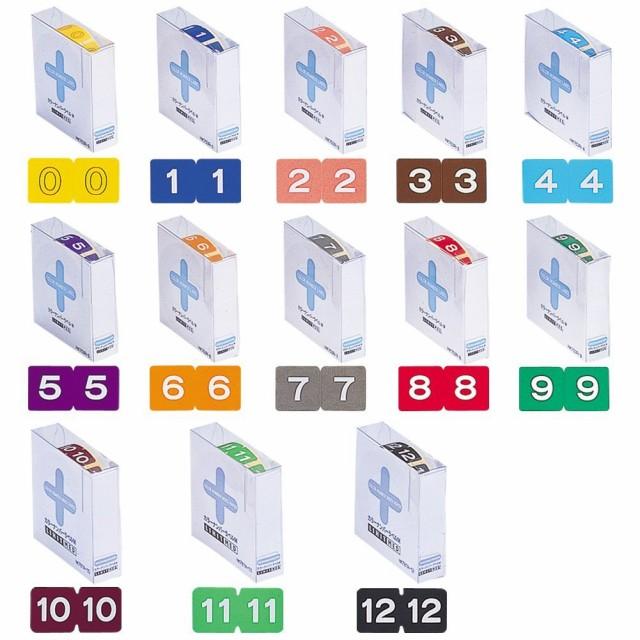 (まとめ買い)リヒトラブ カラー月ラベルM(ロールタイプ) 1箱=300片 HK781R-11 〔×3〕