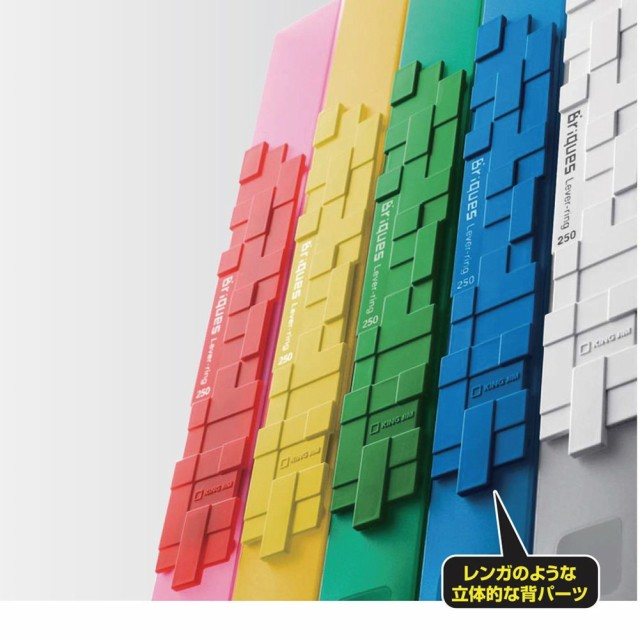 キングジム レバーリングファイルDタイプ ブリックス A4 黄 3872TBRキイ