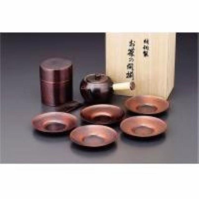 【送料無料】日本製 Japan アサヒ 急須・茶筒・茶托セット 【まとめ買い6個セット】 CB-524