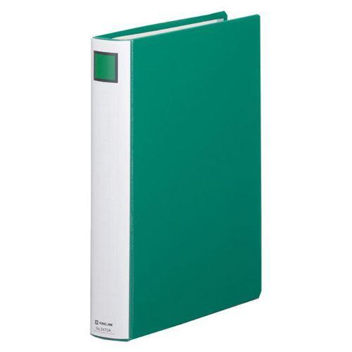 (まとめ買い)キングジム キングファイル A4 タテ 300枚収納 両開き 緑 2473Aミト 〔3冊セット〕
