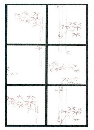 アサヒペン アイロン障子紙 麻入りアイロン貼り障子紙 真竹 94cm×4.3m