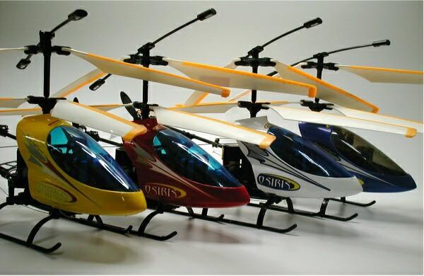 RCヘリコプター