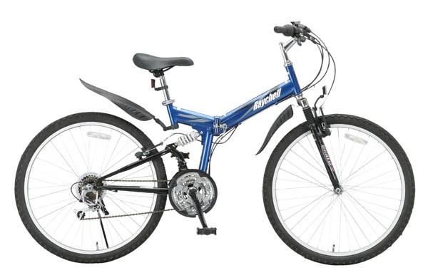 折りたたみマウンテンバイク MTB-2618Rダークブルー