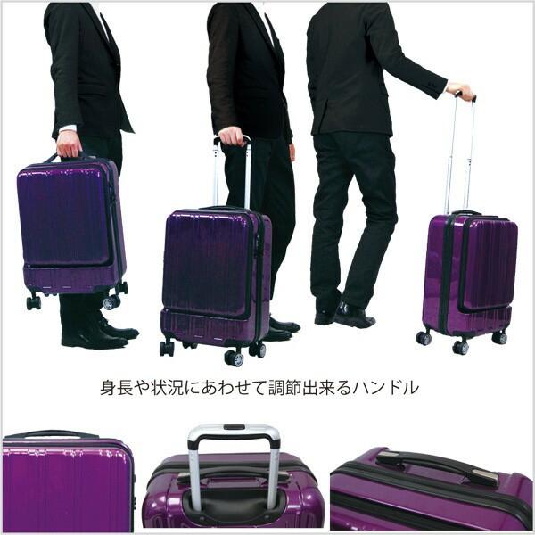 スーツケース A3 容量34L 幅37×奥行き25×高さ55cm フロントオープン 機内持ち込みサイズ