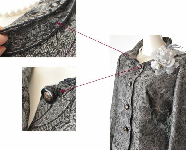 【送料無料】Mサイズ二重襟ジャケットペイズリー柄ジャガード織りスーツ ウエストゴム入りスカート カラーフォーマルスーツ