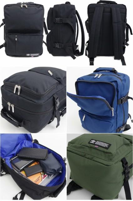 アンブロ リュック ボックス型 メンズ/レディース ブラック/ネイビー/カーキ 25L 70315 UMBRO リュックサック 送料無料