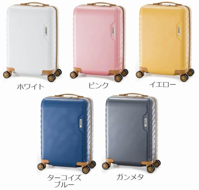 3be28c5b26 送料無料 スーツケース Wowma! 機内持ち込み MAX SMART マックススマート MS-202-18 通販 キャリーバッグ A.L.I アジア  ラゲージ キャリーケースの通販はWowma!