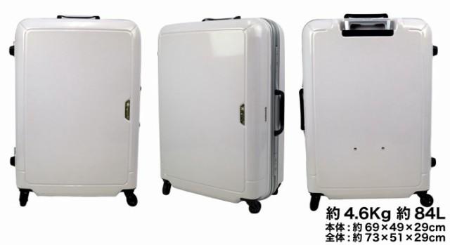 送料無料 キャリーケース スーツケース69cm 84L Twinklestars キラメキコート 鏡面ボディ TSAロック 自己治癒塗装プレミアムコート