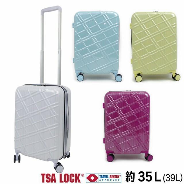 キャリーケース 機内持ち込み 4輪キャスター スーツケース 35L AG5225 容量 拡張ジッパー TSAロック 送料無料
