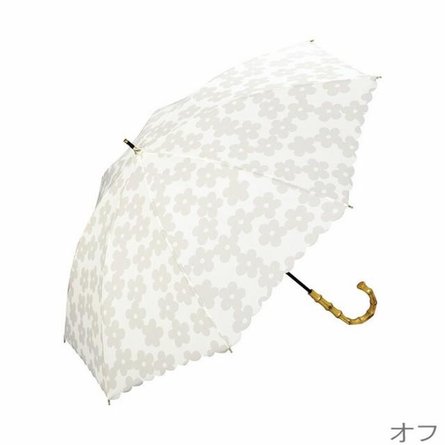 日傘 長傘 レディース フリル 50cm w.p.c フラワーシルエット TC素材 全3色 81-2309 傘 綿 uvカット おしゃれ 花柄 通勤