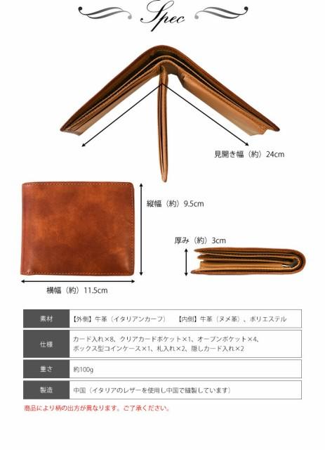 ミュージアムカーフ二つ折り財布/ウォレット[誕生日 プレゼント ギフト 記念日]