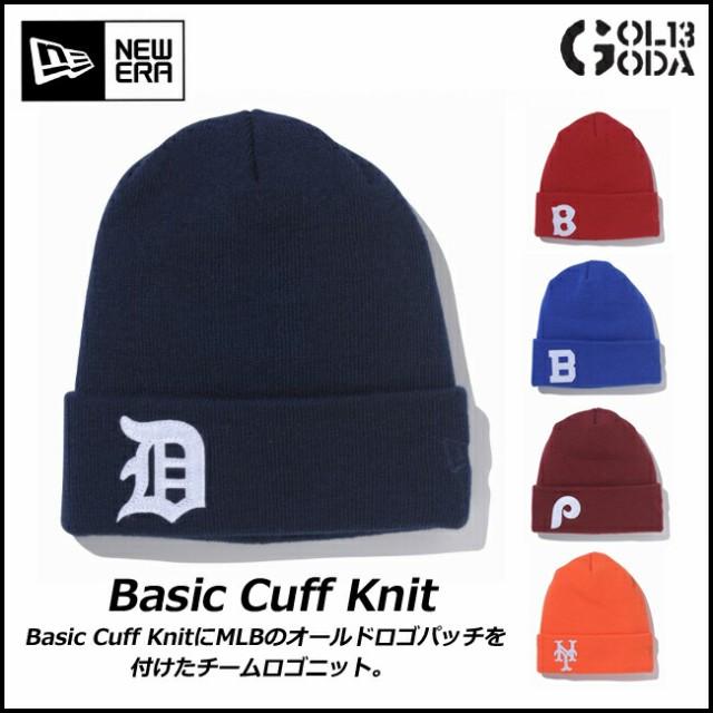 ビーニー NEWERA BASIC CUFF KNIT MLB BEANIE ニューエラ ベーシック カフ ビーニー(MLB) メジャーリー