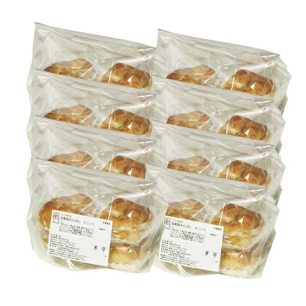 【送料無料】低糖質あんぱん 大容量セット(32個入り)/業務用
