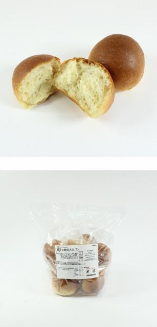【糖質1個1.9g!食物繊維6g!】『低糖質大豆パン 70個(1袋10個入り×7袋)』糖質制限中の方にもぴったりの大豆粉使用