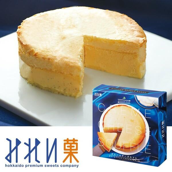 みれい菓 クレームチーズスフレ冷凍対象商品