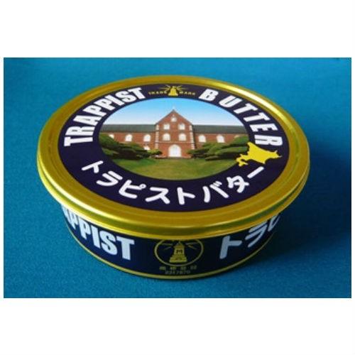 トラピスト修道院 トラピストバター(発酵バター) 200g