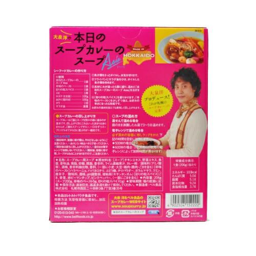 ベル食品 本日のスープカレーのスープアジア 206g