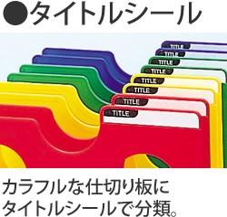 ナカバヤシ 【収納ケース】 写真分庫 ポストカードタイプ PHH-101CM(ビビッドカラー) 4902205323686