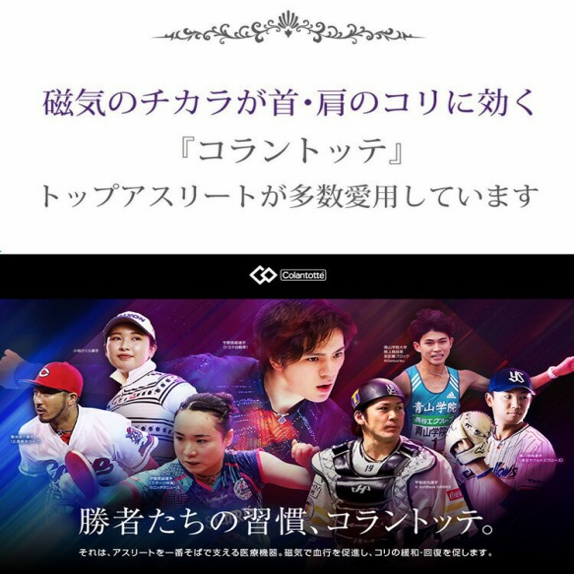石川遼プロ、内川聖一先週、菊池涼介選手、有村智恵プロが愛用