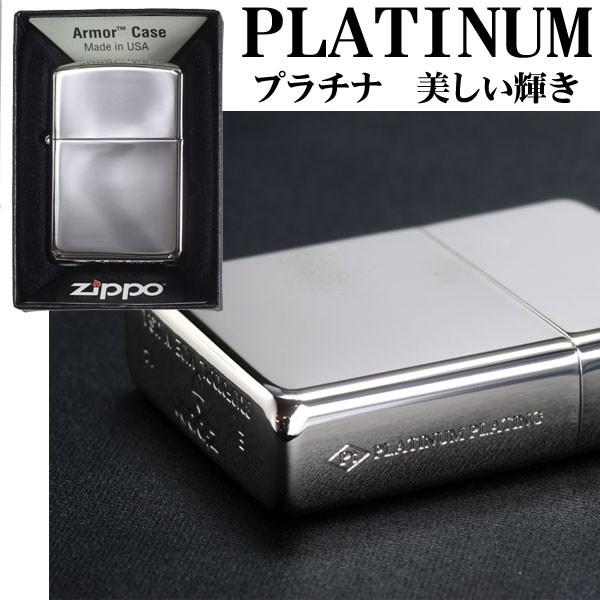 zippo(ジッポーライター)アーマー プラチナプレーティングジッポー ポリッシュ仕上げ 画像3