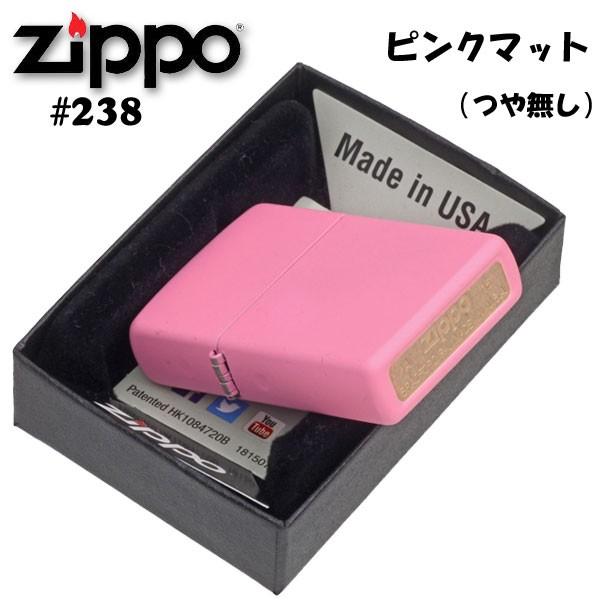 zippo(ジッポーライター)Pink Matte ピンクカラーマットジッポー #238 画像3