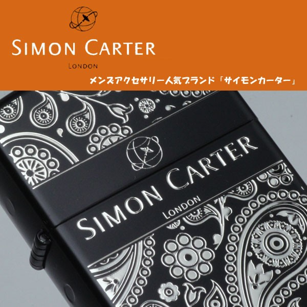 zippo ジッポライター SIMON CARTER サイモンカーターベイズリー 画像1