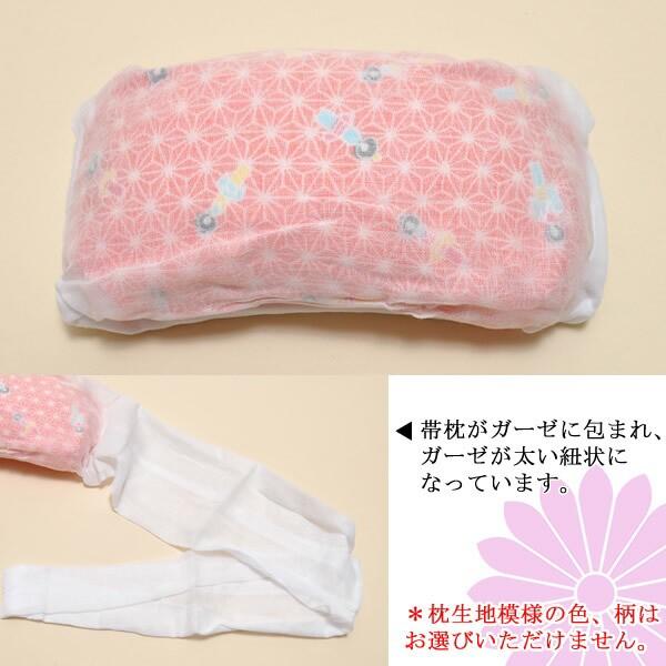 振袖用帯枕